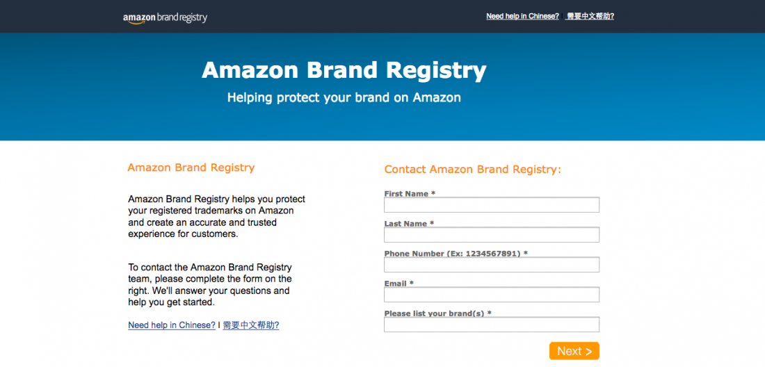Sign in Amazon Brand Registry